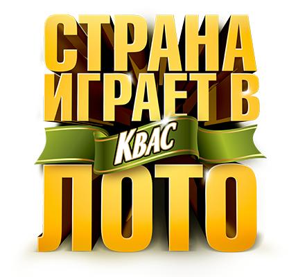Ochakovo_1