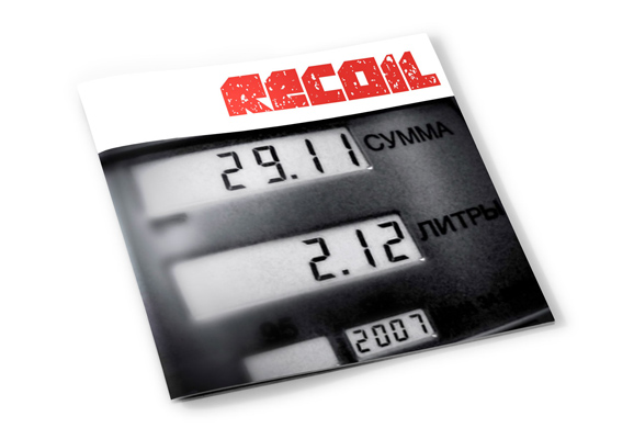 recoil-1
