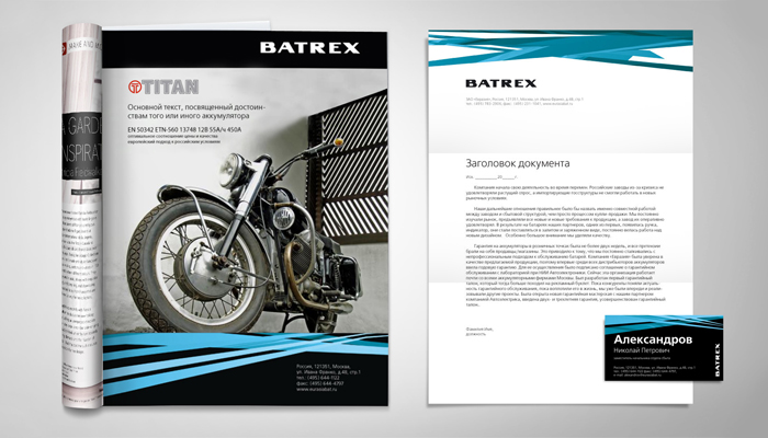 batrex_c_02